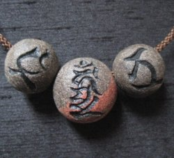 画像1: 梵字【不動三尊】ペンダントネックレス