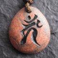 梵字【不動明王/カーン】 ペンダントネックレス酉(とり)年生まれの方の守護梵字