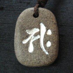 画像1: 梵字【勢至菩薩/サク】ペンダントネックレス 午(うま)年生まれの方の守護梵字