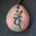 梵字【大日如来/バン】ペンダントネックレス 未(ひつじ)・申(さる)年生まれの方の守護梵字