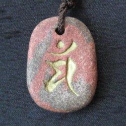 画像1: 梵字【文殊菩薩/マン】ペンダントネックレス 卯(うさぎ)年生まれの方の守護梵字