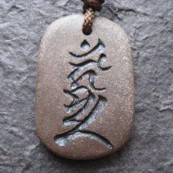 画像1: 梵字【不動明王/カンマン】ペンダントネックレス